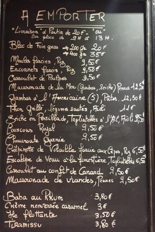 L'un de nos restaurants préférés, qui propose un large choix de spécialités sétoises et poissons frais